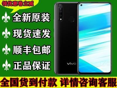 vivo Z5x(6GB/128GB/全网通)6.53英寸 2340x1080像素 后置:1600万像素+800万广角+200万虚化像素 前置:1600万像素 八核 6GB