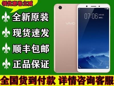 vivo Y71(4GB RAM/移动全网通)5.99英寸 1440x720像素 后置:1300万像素 前置:500万像素 四核 4GB