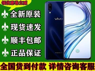 vivo X23(全网通)6.41英寸 2340x1080像素 后置:1200万像素+1300万像素 前置:1200万像素 八核 8GB