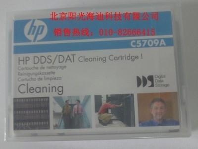 代理行货 惠普/HP DDS  清洗带(C5709A) 4mm 清洗 DAT DDS系列磁带机