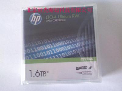 [原装正品]HP/惠普 LTO4 磁带 HP LTO4数据磁带 (C7974A)   1.6TB
