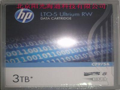 [原装正品]惠普/HP LTO5 数据磁带(C7975A)   1.5TB-3.0TB