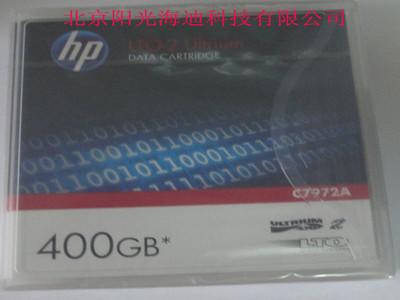 [代理行货] HP/惠普 LTO2 Ultrium磁带(C7972A)  200GB-400GB