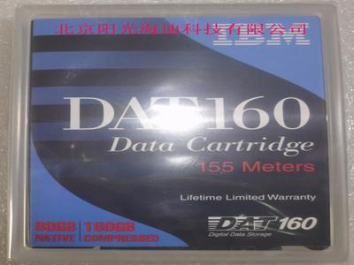 代理行货 IBM DAT160 数据磁带(23R5635) 80GB-160GB  DDS-6 备份磁带 IBM磁带