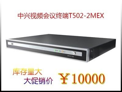 中兴 ZXV10 T502-2MEX