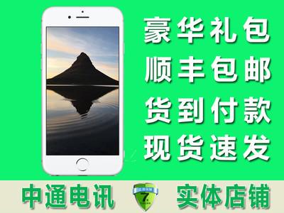 苹果 iPhone 6S(全网通)【现货下单立减200】【分期付款】【以旧换新】