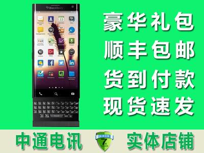黑莓 Priv(移动4G)【现货下单立减200】【分期付款】【以旧换新】