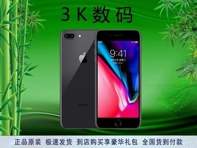 【抢购  ¥5299】送 【移动电源+蓝牙耳机+自拍杆+指环】苹果 iPhone 8 Plus(全网通)主屏尺寸:5.5英寸 包邮
