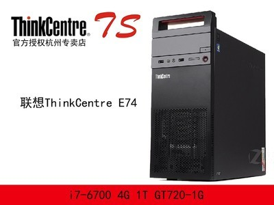 联想ThinkCentre E74(10KS000DCD)