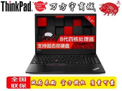 ThinkPad E580(20KSA001CD)15.6英寸轻薄窄边框笔记本电脑(i5-8250U 8G 1T RX550 2G独显 FHD)黑色顺丰包邮同城可送货上门