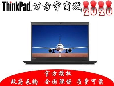 联想ThinkPad X390(20SC001ECD)(i7-10510U 8G 512G傲腾增强型SSD FHD)4G顺丰包邮同城送货上门