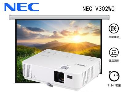NEC V302WC投影机 高清家商两用投影仪 宽屏投影机 蓝光3D双HDMI