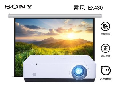 索尼投影仪EX430家用办公教学培训商用1080p高清3D无线WiFi投影机