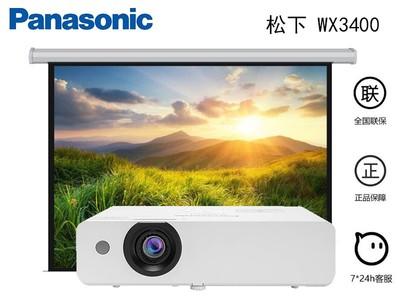 松下投影仪PT-WX3400家用高清1080p商务办公教学UX315C升级wifi