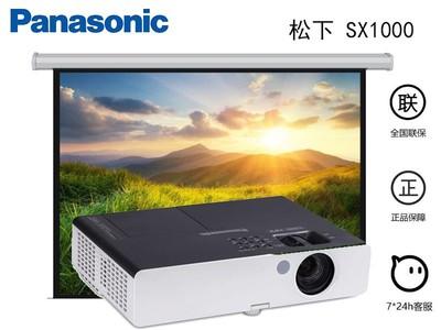 松下PT-SX1000办公培训投影仪高清1080p教学家用投影机白天直投