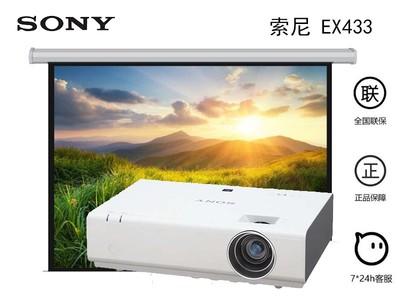Sony索尼投影仪VPL-EX433高清1080P家用商务办公会议无线投影机