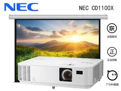 NEC CD1100X 商务投影机家用家庭影院3D投影机办公会议教学投影仪