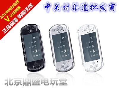 【渠道批发】鼎盛电玩 送2块原装电池索尼 PSP-3000(PSP-3006) VB 跃动蓝  货到付款 10年老店 中关村渠道批发商承接大型-采购批发