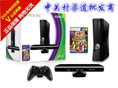 【直降500】渠道批发价 微软 Xbox360 slim 250GB  顺丰包邮 10年老店 中关村渠道批发商承接大型-采购批发-合作-加盟!