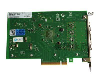 Intel X710-DA4(含4个多模模块)