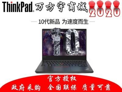 ThinkPad E14(20RA005TCD)