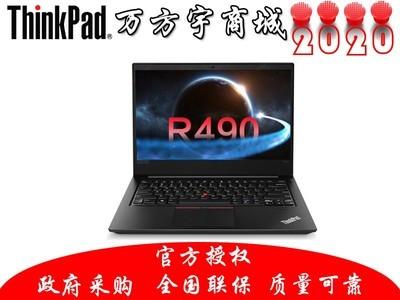 联想ThinkPad R490(i5 8265U/8GB/16GB傲腾+1TB/Radeon540X)顺丰包邮同城送货上门