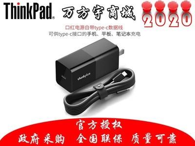 联想ThinkPad type-c口红电源 65W手机平板笔记本适配器X280T480E480 T480sE580X390T490(黑色)小巧便携,快速充电,出行零负担