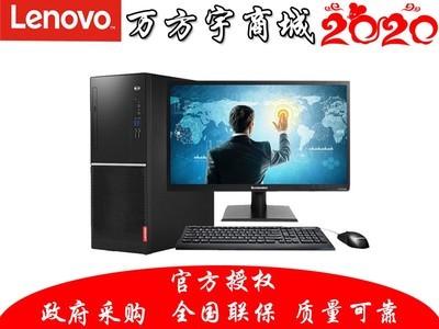 联想 扬天M6201K(i3 7100/4GB/1TB/DVD/集显/23LCD)