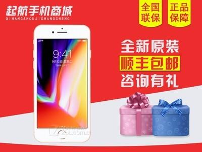 苹果 iPhone 8 Plus(全网通)【喜迎双节促销价5888元】【分期付款】【以旧换新】