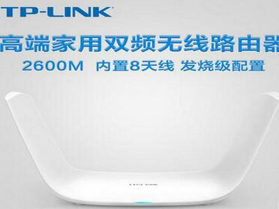 TP-LINK TL-WDR8600