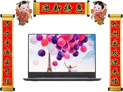 联想 昭阳K42-80-IFI(4GB/256GB)