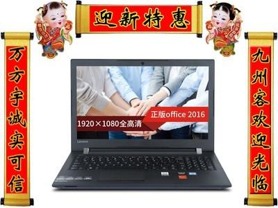 联想 昭阳E52-80-IFI(4GB/128GB+500GB/2G独显)