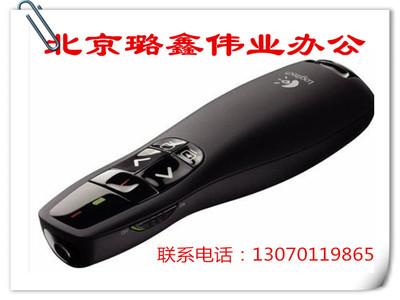 罗技  R400 无线演示器 (激光笔)【正品保证】红色激光指针,