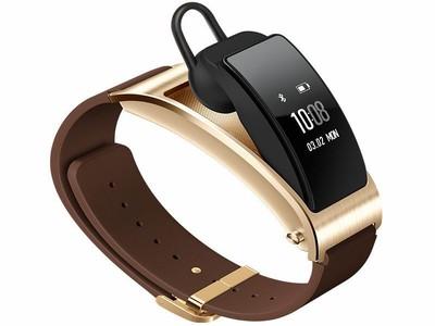 华为(HUAWEI)B3智能手环 蓝牙耳机 可穿戴智能运动手表 计步器