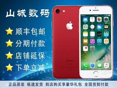 【抢购   ¥3409元】【立减200元+蓝牙耳机+自拍杆+车充】苹果 iPhone 7(全网通)主屏尺寸:4.7英寸  顺丰包邮