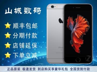 【抢购  ¥2565元】【立减200元+蓝牙耳机+自拍杆+车充】苹果 iPhone 6S(全网通) 主屏尺寸:4.7英寸  顺丰包邮