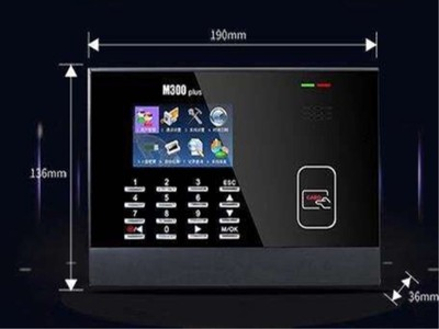 ZKTeco中控智慧ID打卡机M300Plus 射频卡刷卡考勤机 网络上班签到 远距离超敏感 高性能闪存