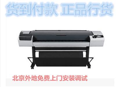 HP T795 44英寸 ePrinter上门服务 货到付款  价格合理