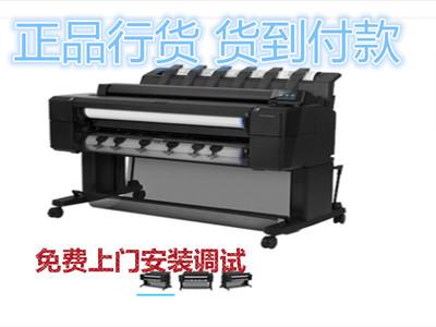 HP T2500 eMFP上门服务 安装调试 货到付款付款