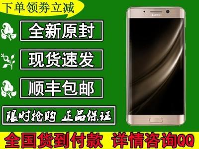 华为 Mate 9 Pro(6GB RAM/全网通)【现货下单立减200】【分期付款】【顺丰包邮】5.5英寸 2560x1440像素