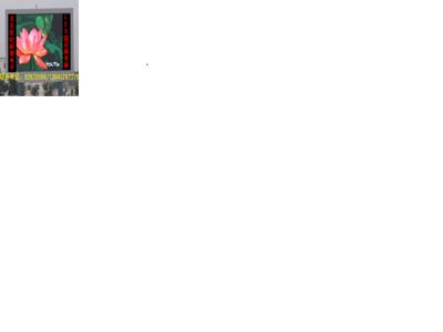科泰室内P10表贴三合一全彩