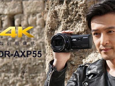 索尼 FDR-AXP55,中关村数码渠道批发15年老店,诚信为本,欢迎随时询价