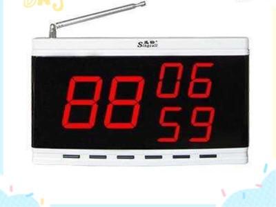迅铃 棋牌室专用呼叫接收机APE9300