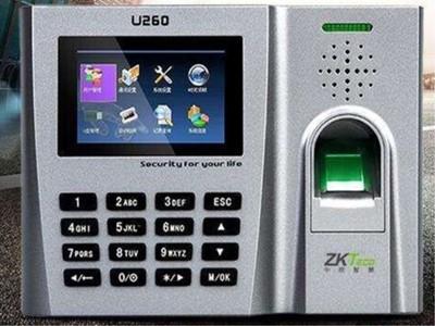 ZKTeco中控智慧指纹考勤机 打卡机*识别网络上班打卡机U260 大容量 高速U系列 全新智能
