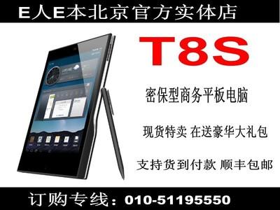 E人E本 T8S 32G商务平板现货包邮