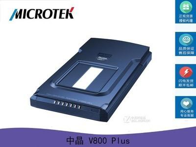中晶 V800 Plus