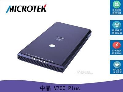 中晶V700 plus 短边距书籍扫描仪 书刊 图片 高清扫描仪