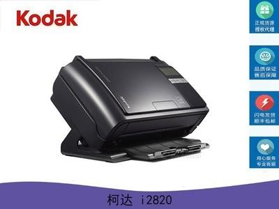 柯达 i2820
