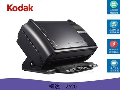 柯达 i2620