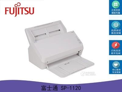 Fujitsu富士通SP-1120 A4馈纸式高速自动扫描仪支持OCR功能